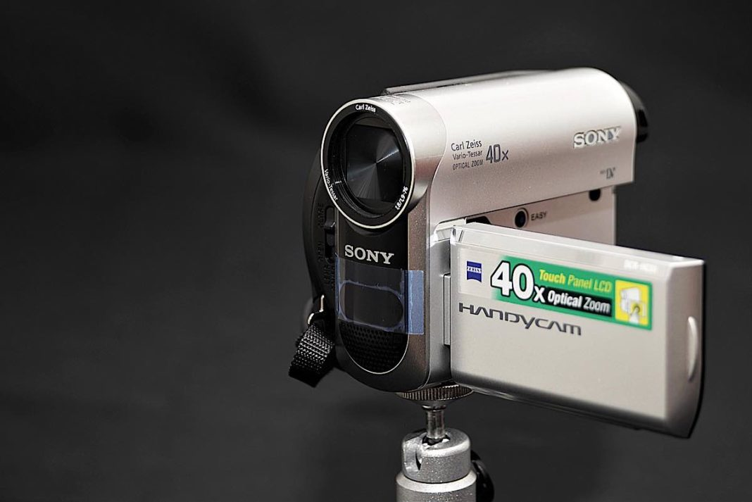 Symbolbild Videokamera (Foto: Pixabay/HOerwin56)