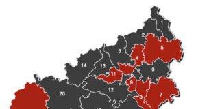 Die Wahlkreise der Landtagswahl 2021 (Foto: Statistisches Landesamt RLP)
