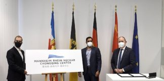 Eröffnung des Mannheim-Rhein-Neckar-Chongqing-Centers (Foto: Stadt Mannheim/Thomas Tröster)