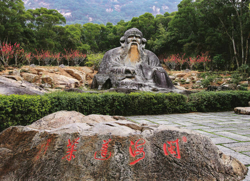 Die Laotse-Statue Quanzhou. (Foto: Chen Yingjie)