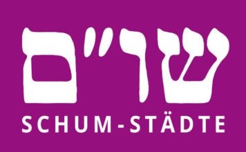 Logo Schum-Städte